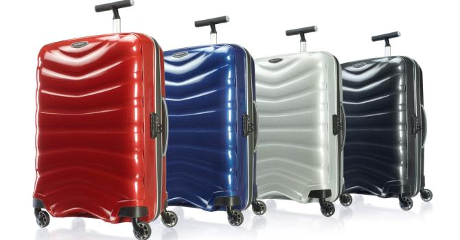 New York Coupons: Luggage Deals