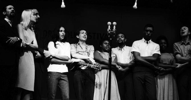 From Lead Belly to Dylan: Folk City at MCNY