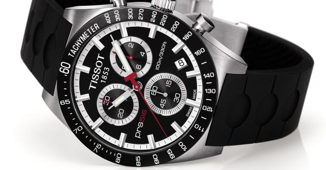 Get a Free Gift When You Buy a World-Class Watch From Tissot in NYC