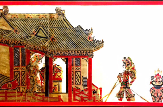 Rare Shadow Puppet Exhibit to Debut at Flushing Town Hall