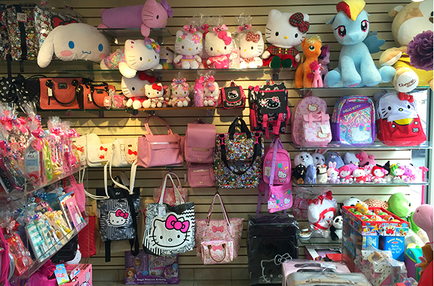 The Top 7 Toy Stores in Queens
