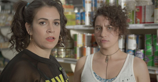 Yaaaaas Queen: A Broad City Guide to NYC