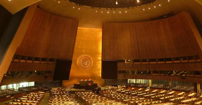 How the World Works: Touring the United Nations Headquarters in NYC