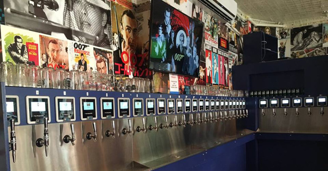 Pin Me: Best of NYC's New Beer ATMs