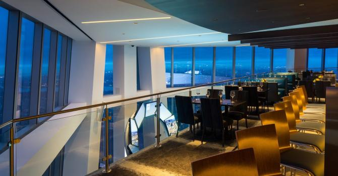 Elevated Experiences: Dining at the Highest Kitchen in the Hemisphere
