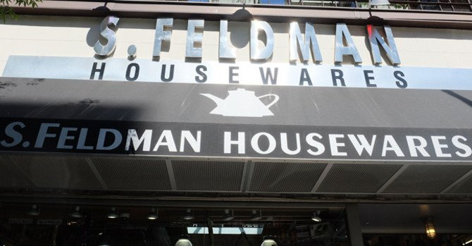 A Curated Shopping Experience Since 1929: S. Feldman Housewares