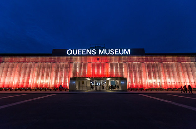 Queens Museum: Family Outing