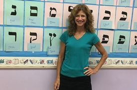 Long-Time Teacher Becomes New Principal at Beth Am Religious School