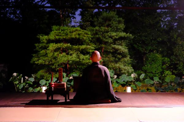 Zen and Japanese Spiritual Practices at Japan Society Talks+ (YouTube)