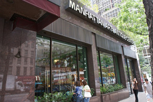 Manhattan Art & Antiques Center