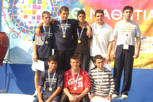 Gold medal winning team in field hockey, Mathitiada Olympics; Pantelis Zioulis