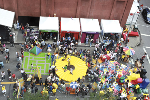 NYC World Science Festival; aerial view; youth and family street fair