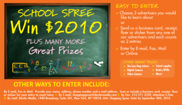 Win a back to school shopping spree from nymetroparents; giveaway, contest, win $2,010; free tickets to The Lion King on Broadway