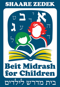 Congregation Shaare Zedek; Beit Midrash for Children