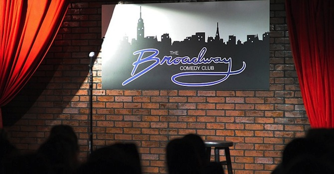 Hot Comedy for $5 at Broadway Comedy Club