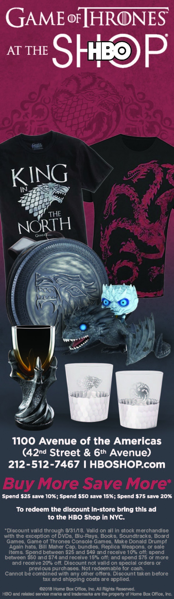 game of thrones hbo shop coupon