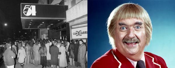 studio 54 captain kangaroo