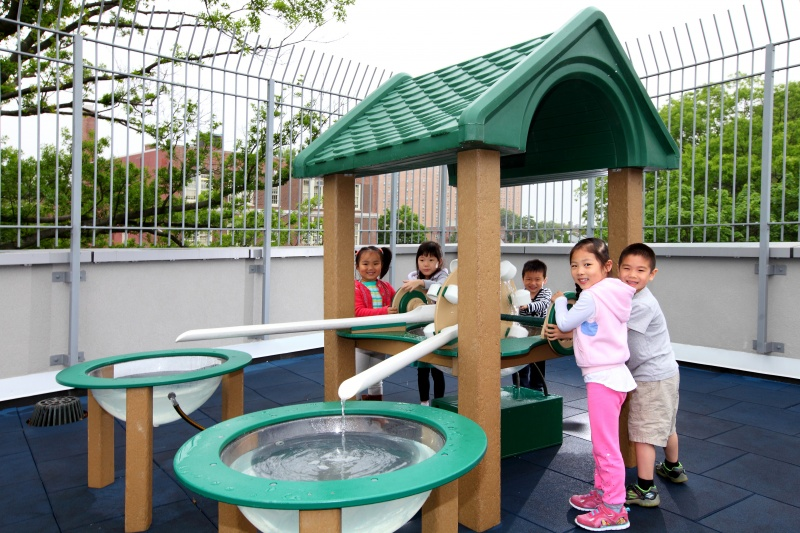 Kon Gen International PreSchool