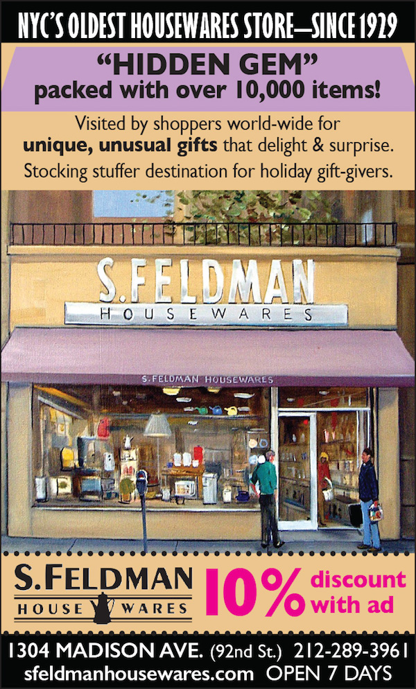 feldman 10% off discount coupon
