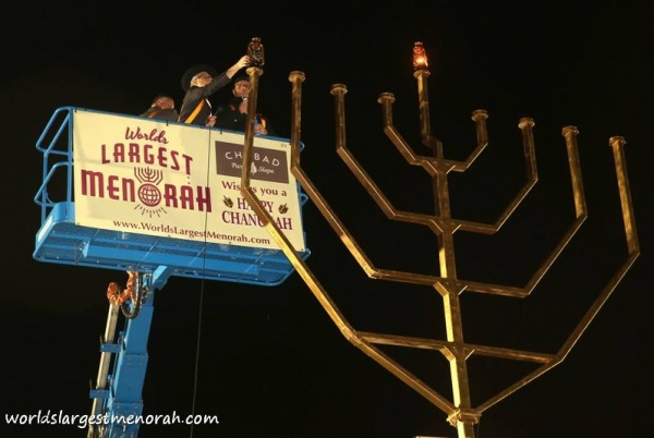 brooklyn grand army menorah