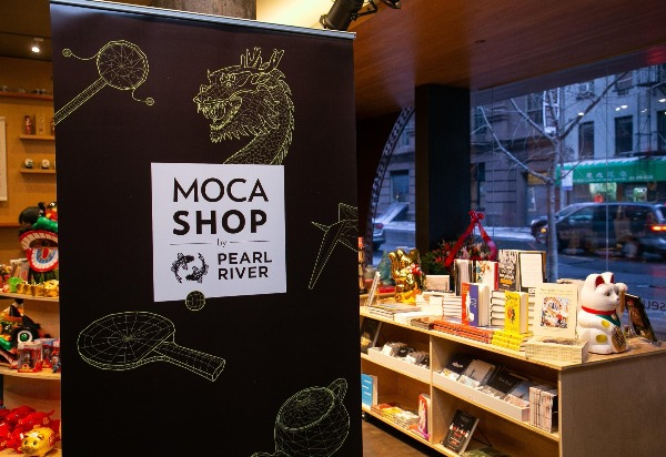 moca shop pearl river museum nyc