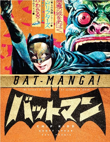 Bat-Manga! The Secret History of Batman in Japan