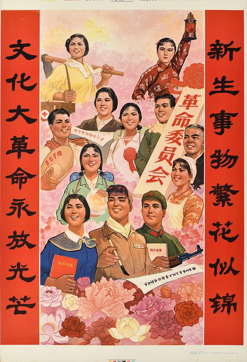 cultural revolution poster house