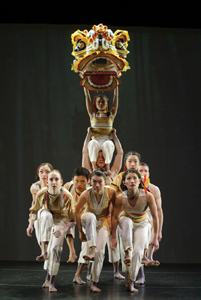 H.T. Chen and Dancers