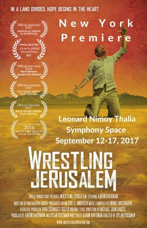 new york premiere wrestling jerusalem