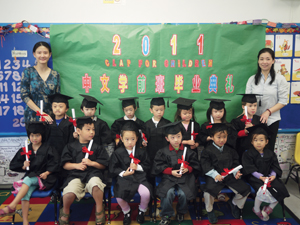 CLAP for Children 2011 class