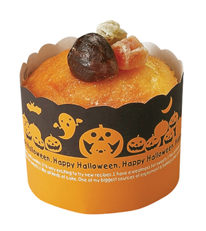 Halloween cupcake cups night design