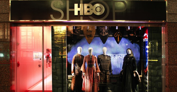 HBO Shop Coupon - 20% Off
