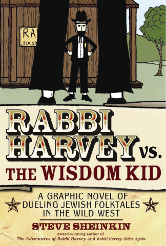 Rabbi Harvey vs. The Wisdom Kid graphic novel