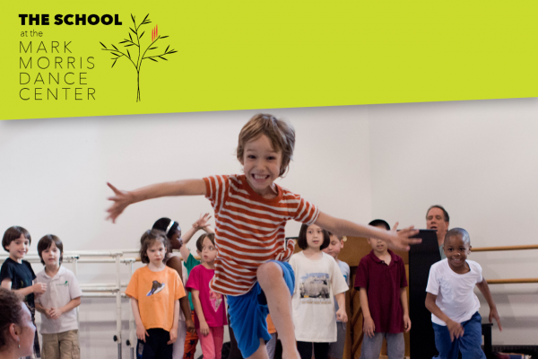 The School at the Mark Morris Dance Center