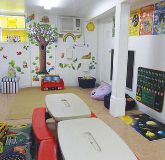 <a href='http://nymetroparents.com/listing/MrsMommy-s-Learning-Center'>Mrs. Mommy's Learning Center</a>, Brooklyn