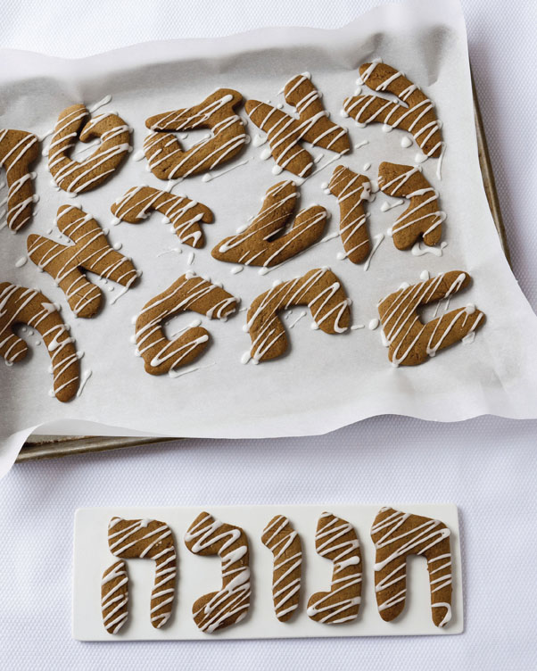 hanukkah gingerbread cookies
